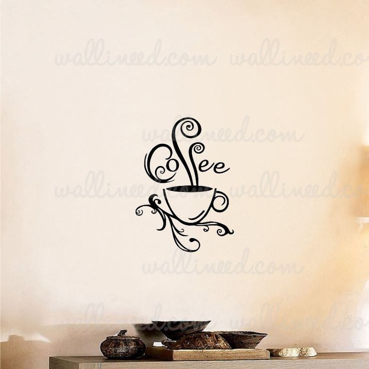 Coffee Cup Swirl Wall Decal Sticker Coffee Sticker Wall Sticker Kitchen Sticker