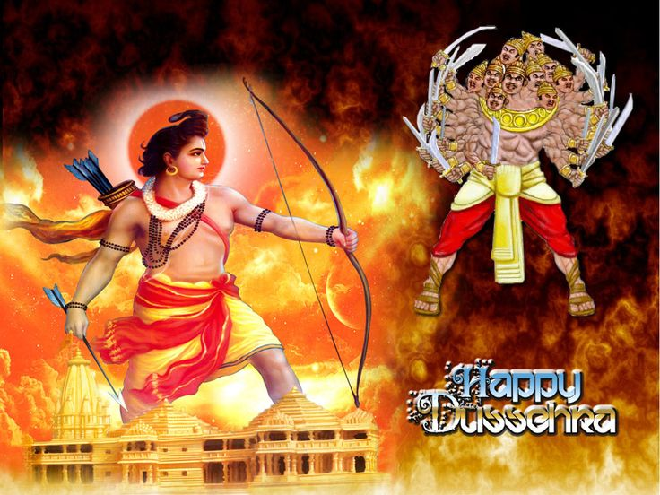 Happy Dussehra 2015 and at this occasion we share some best  Dussehra 2015 Images For Whatsapp this is the festival of image and indians celebrate this festival with full of joy and happiness therefore we share some burning ravan images, and some ravan images and some beautiful  Dussehra 2015 Images to you so you can use these Happy Dussehra 2015 Images For Whatsapp and you can also share these Dussehra 2015 Images for facebook.