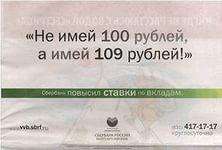 Доходный процент. Читать здесь: http://inness2312.blogspot.ru/2014/12/blog-post_24.html#links