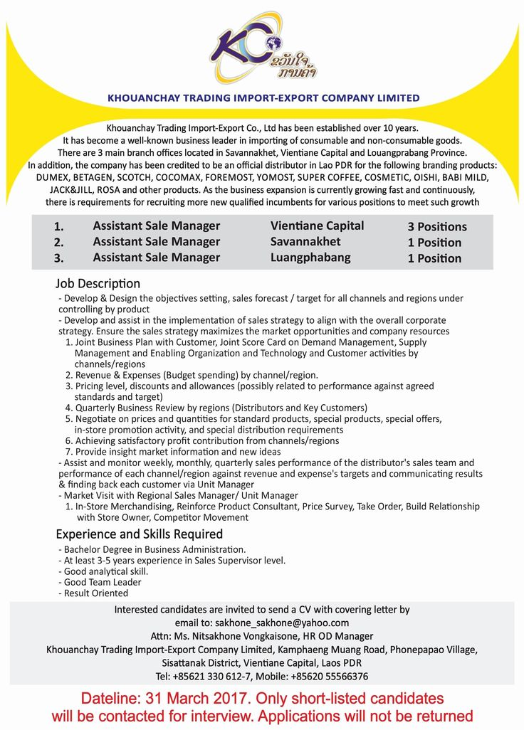 Valid Cover Letter for Sales Consultant Job Manager