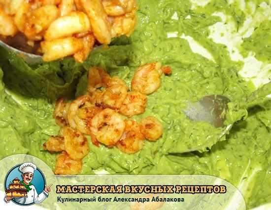 креветки и паста из авокадо