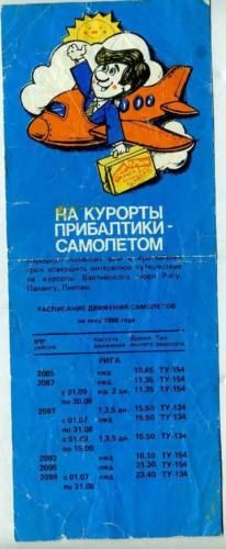 Aeroflot  USSR soviet Russia resorts of the Baltic Vintage timetable in Collectibles, Historical Memorabilia, Other Historical Memorabilia | eBay