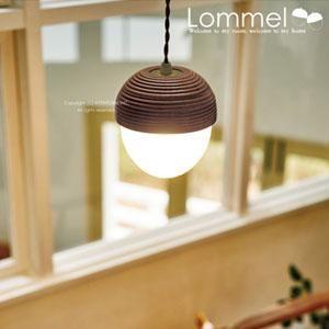 Lommel ロンメル ペンダントライト