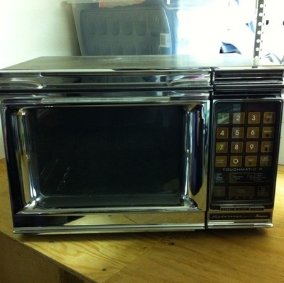 If a microwave could be sexy, this is it!