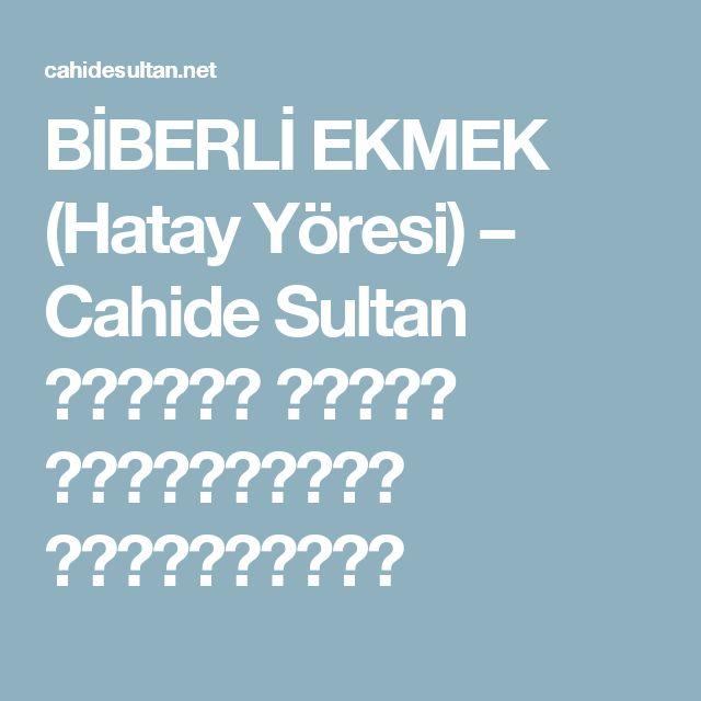 BİBERLİ EKMEK (Hatay Yöresi) – Cahide Sultan بِسْمِ اللهِ الرَّحْمنِ الرَّحِيمِ