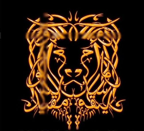 A Lion Is A Lion Even In The
