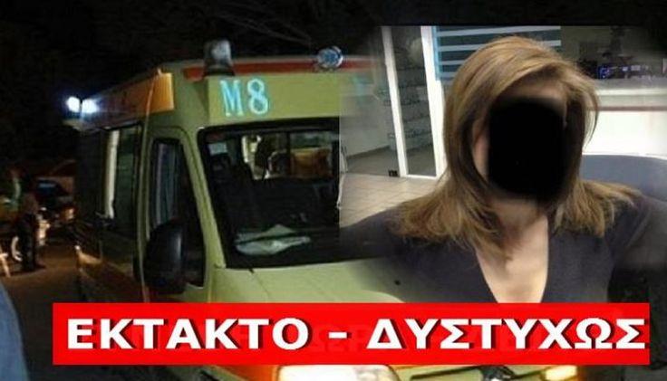 Τώρα ΠΑΓΩΣΑΝ τα τηλεοπτικά πλατό   Δυστυχώς ΒΑΡΥ πένθος στην ελληνική τηλεόραση… Έφυγε από τη ζωή, μετά από άνιση μάχη με τον καρκίνο, η σκηνοθέτρια Ηρώ Σγουράκη, η οποία μαζί με τον άνδρα της, Γιώργο Σγουράκη, είχαν δημιουργήσει δεκάδες εκπομπές στην ελληνική τη�