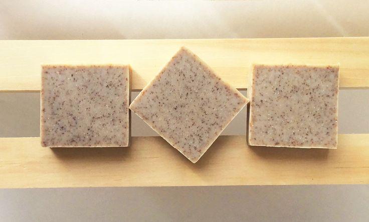 Banana Oatmeal Soap-Natural-Handmade-Vegan-Unscented-for dry, sensitive skin-moisturizing-nourishing-facial soap by NaturalSoapGardenInc on Etsy