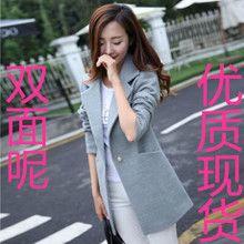 Áo khoác dạ nữ dài tay, cổ bẻ kiểu vest, thời trang thu đông Hàn