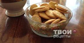 """""""Галетное печенье"""" - cамый вкусный рецепт :)"""