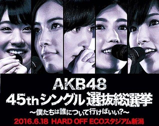 Senbatsu Sousenkyo AKB48 ke-8 tahun 2016 telah berakhir tadi malam Setiap tahun jumlah suara di Sousenkyo AKB48 terus bertambah. Tahun lalu, jumlah suara untuk peringkat #80 sekitar 10.000 suara, s…