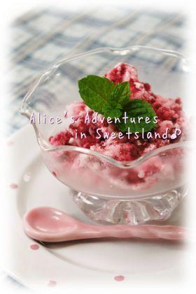 「ラズベリー*フローズンヨーグルト♪」cherry♪ | お菓子・パンのレシピや作り方【corecle*コレクル】
