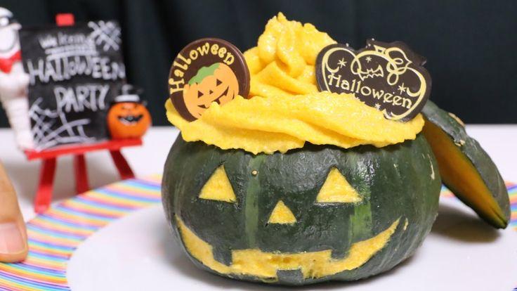 Halloween Whole Pumpkin No-bake Cheesecake ハロウィンのまるごとカボチャ チーズケーキ