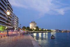 Thessaloniki city, Macedonia Greece Royalty Free Stock Photo