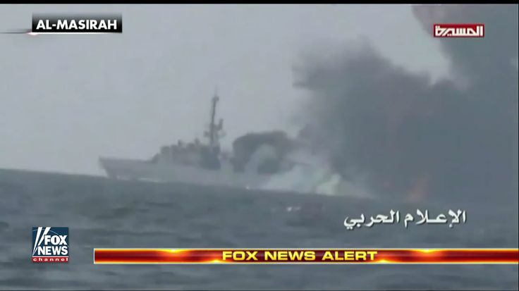 Pentagon Believes Iranian Suicide Attack On Saudi Frigate Was Meant For US WARSHIP!  Ryan Saavedra Jan 31st, 2017 12:47 pm 202 Comments