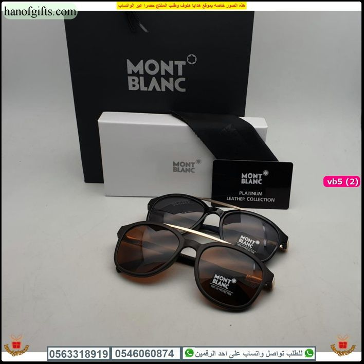 نظارات مونت بلانك رجاليه Mont Blanc مع جميع ملحقاتها و بنفس اسم الماركه هدايا هنوف In 2021 Glasses Leather Sunglasses