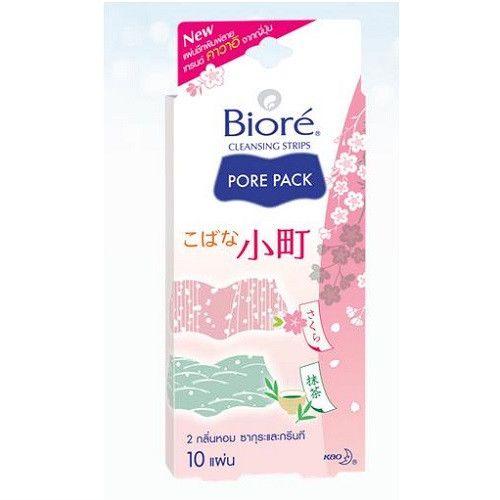 Biore Cleansing Strips Pore Pack Sakura & Green Tea : 10 Sheet