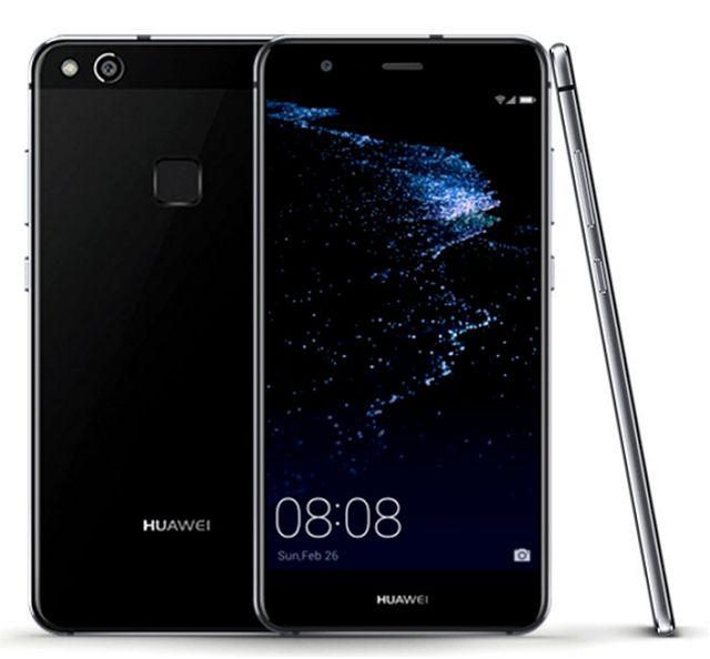 younkee.ru | пожалуй лучший сайт о гаджетах: Компания Huawei официально представила смартфон P1... #huawei #p10lite #p10 #news #tech #release #smartphone