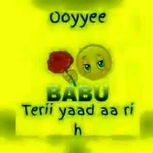 Bht zyada yaad aarahi h..