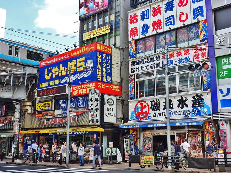 Akihabara - Tokyo - Japan
