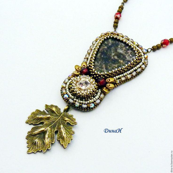 Купить Кулон Осенний лист Натуральный камень Бисер бронзовый коричневый - коричневый, бронзовый