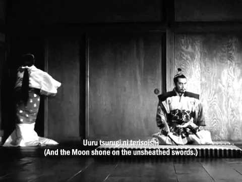 Kojo no Tsuki (The Moon over the Ruined Castle) - YouTube