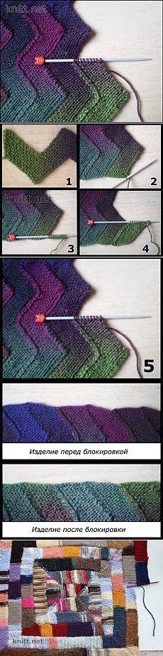 Zig-Zag Edredón de 10 bucles | knitt.net | Todo sobre tejer