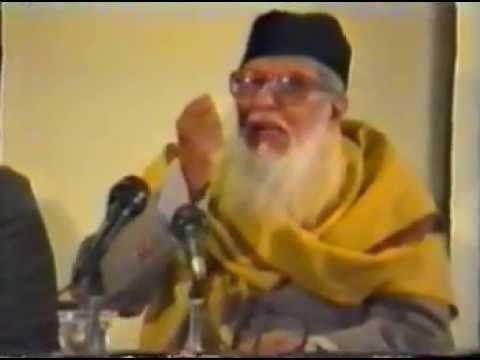 Abul Hasan Ali Nadwi addressing in Leicester الشيخ أبو الحسن الندوي في ل...