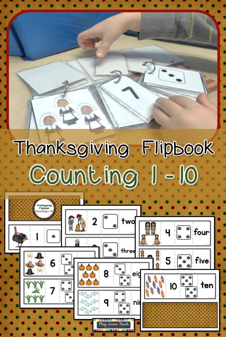 Thanksgiving Flipbook Counting 1-10 gives preschool and kindergarten kids practice in counting, identifying, and matching arrays of Thanksgiving images to numerals, number words, and dice faces. Easy to assemble and adapt to the needs of your students. #thanksgivingactivities