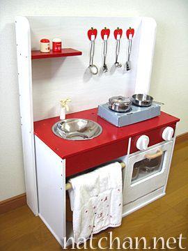 なちゃろぐ:カラーボックスで作るままごとキッチン