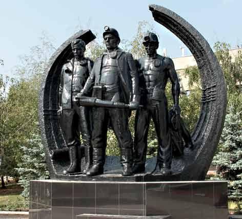 шахтеры скульптура - Поиск в Google