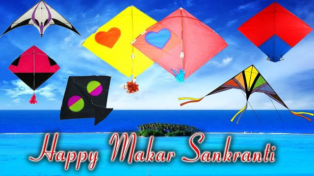 Happy New Year 2016: Makar Sankranti 2016 Wallpapers