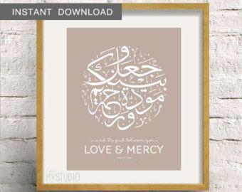 Islamitische kalligrafie Love & Mercy Surah Ar Rum door inmystudioo