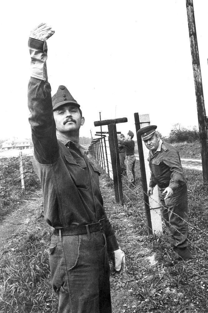 EJR határőr int 1989