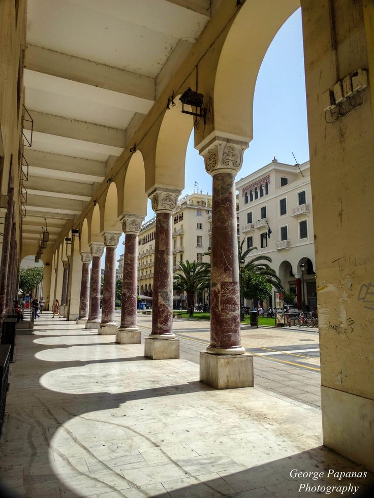 Πλατεία Αριστοτέλους... Θεσσαλονίκη, Thessaloniki