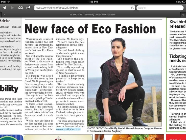 Hannah Pasene from Wainuiomata, NZ is NZ Eco Fashion Sustainable Style Model 2013