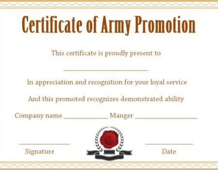 officer promotion certificate template promotion certificate