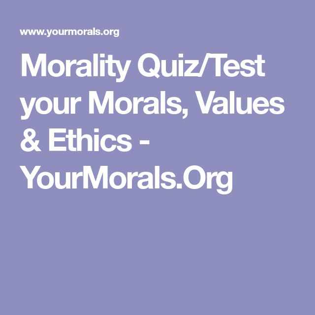 rapping moral values Of moral values contribute to the moralization of self-control the questions addressed in this manuscript are of theoretical as well as practical consequence.