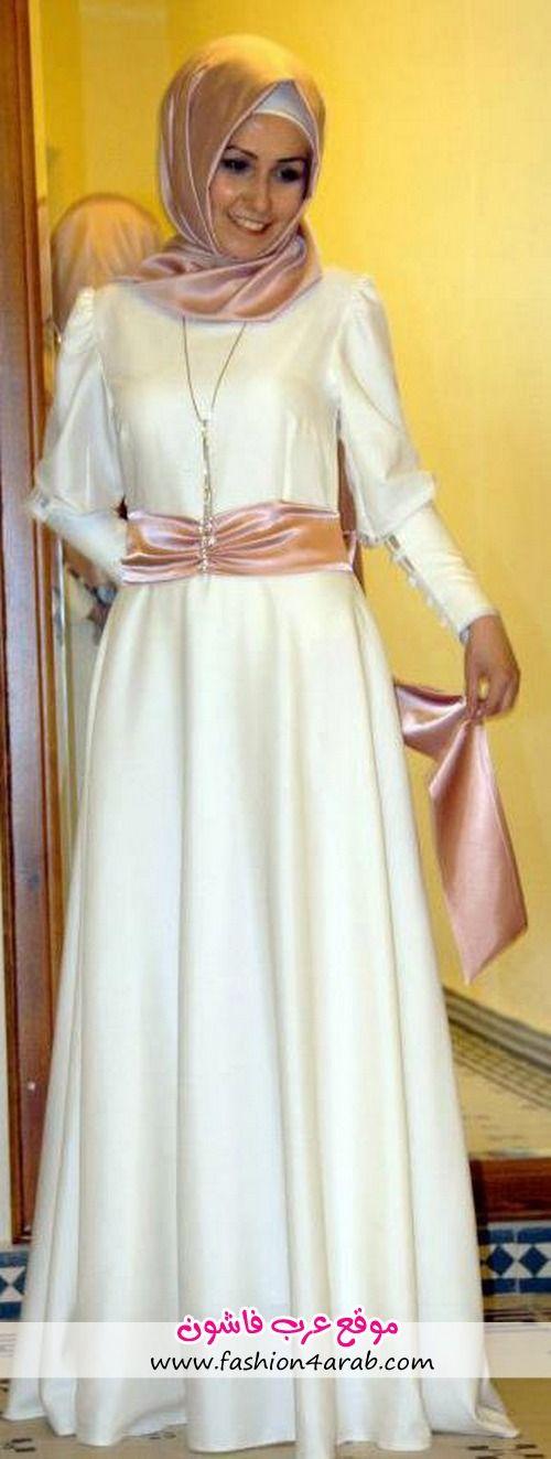 White & Pink Hijab