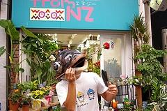 花工房 from NZ