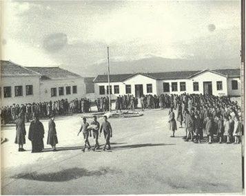Υποστολή σημαίας (1950)