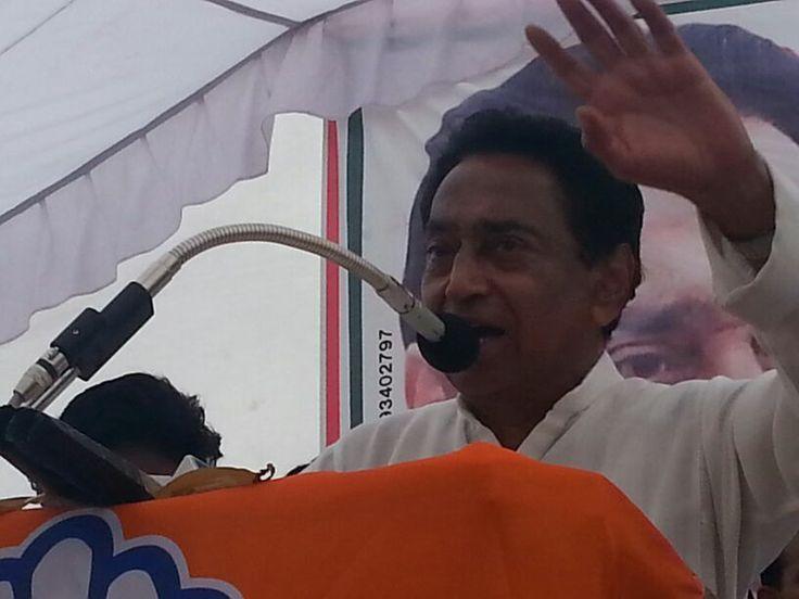 Shri Kamal Nath addressing a public meeting in Parasia. #Election #Election2014 #ElectionTracker #PoliticalRally #KamalNath #Parasia #IndianNationalCongress #INC #Politics #MadhyaPradesh