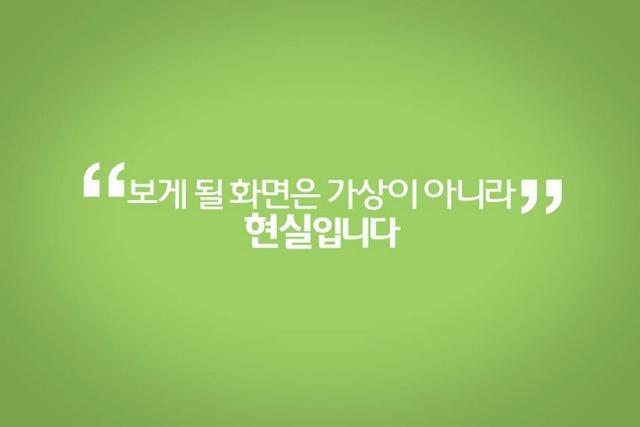 그린트리의 액세서리 형태의 교통카드 홍보영상