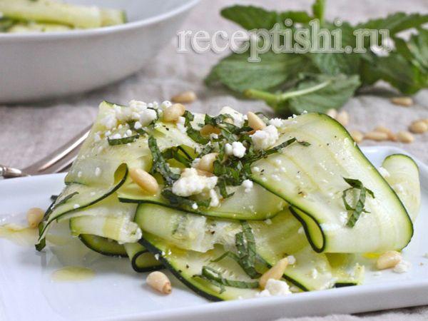 Салат с кабачком и фетой