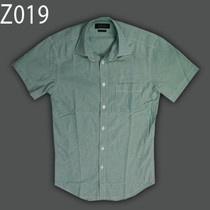 Áo sơ mi nam màu xanh tay ngắn của hãng Zara. áo trơn và dạng body có túi ở ngực. Áo thích hợp cho những bạn là văn phòng.