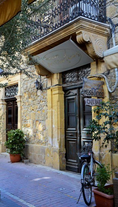 Old Town of Nicosia, Cyprus