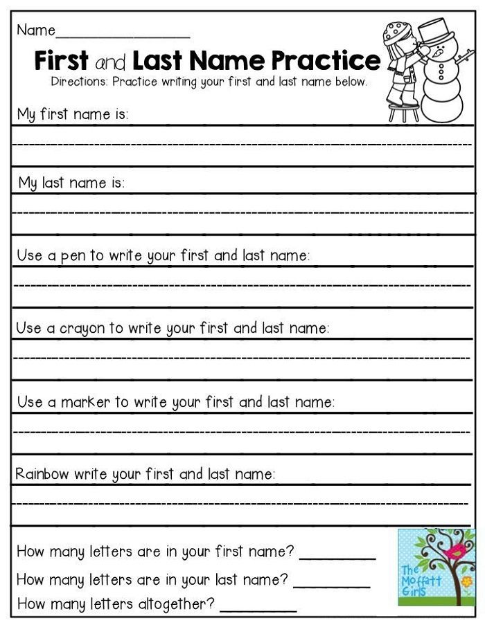 Fun First Grade Writing Worksheets to Print Learning