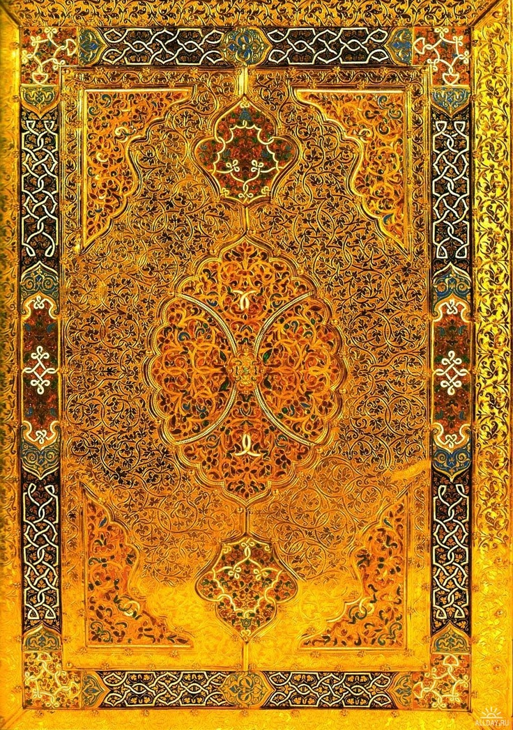 Copertina del Corano   fine del 16 ° - inizio 17 ° secolo    Palace, Museo Topkapi, Istanbul ,Turchia