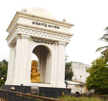 Le Territoire de l'Union et les Etats du Tamil Nadu, entrée de Pondichéry  http://www.actupondy.com/fr/actupondy-pondichery/91-categories-en-francais/zoom-sur-pondichery/histoire-de-pondichery/22058-le-territoire-de-l-union-et-les-etats-du-tamil-nadu
