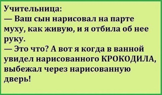 (1) Одноклассники